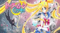 Sailor Moon se estrenó en 1991 convirtiéndose en uno de los animes más visto de esa época.
