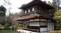 Japón está regalando casi ocho millones de propiedades abandonadas en todo el país