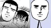 Kuso Miso Technique: El manga que dio origen al meme con cara de placer.