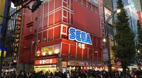 El negocio de arcades de Sega ha sido duramente golpeado durante la pandemia del COVID-19./Fuente: Sega.