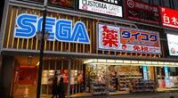 Sega le dice adiós a su negocio de arcade y los gamers se entristecen