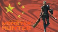 Constantin Film, Tencent y el gobierno chino trabajan juntos para eliminar la escena controversial y reestrenar la cinta en el gigante asiático./Fuente: Composición.