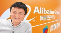 Jack Ma, fundador y CEO de Alibaba Group, habría desaparecido desde que el Gobierno Chino interrumpieran la salida a la bolsa de Ant Group, su otra compañía./Fuente: Archivo.