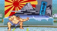 El escenario de E. Honda fue modificado en la versión de Street Fighter II para Capcom Arcade Stadium y retiraron al elemento ofensivo presente en él./Fuente: Capcom.