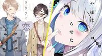 Oricon Ranking: Tomos de manga más vendidos del 22 al 28 de febrero 2021