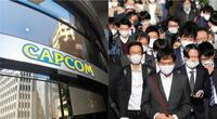 Capcom ha recibido críticas por obligar a sus trabajadores a asistir a sus oficinas en pleno estado de emergencia por el COVID-19./Fuente: Composición.