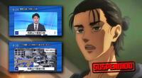 Se retrasa la transmisión del capítulo 14 de la cuarta temporada de SNK.