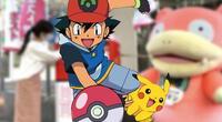 Estos son los nuevos buzones de correo que Pokémon tiene para ti