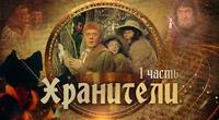 La adaptación rusa de El Señor de los Anillos ha reaparecido en YouTube y todo el mundo ahora puede verlo./Fuente: YouTube.