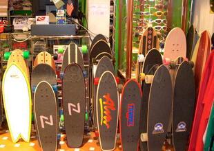Tipos de skateboarding.