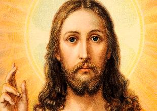 Encargada de la investigación indicó al periódico Haaretz que imagen correspondería a una escena del bautismo de Cristo
