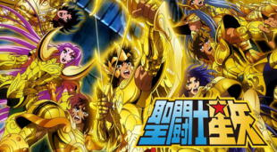 Los caballeros de oro son los guerreros más poderosos del ejército de Athena en Saint Seiya.