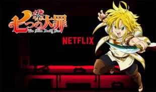 Netflix anuncia la fecha de estreno para la última temporada de Nanatsu no Taizai ¡Atentos fans!