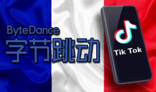 Francia investigará a TikTok