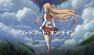 Sword Art Online Progressive: Lo nuevo de Kirito y Asuna