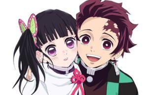 Kimetsu no Yaiba : Manga regresa con 2 capítulos nuevos y ya tenemos adelanto