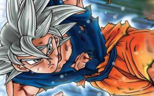 Dragon Ball Super confirma con anuncio que el final de su saga llega en próximo capítulo