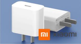 Xiaomi ha revelado su propio cargador para iPhone 12 y es incluso más barato que el de Apple./Fuente: Xiaomi.