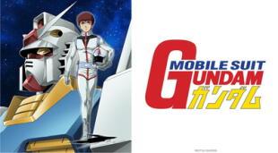 Mobile Suit Gundam es uno de los pioneros del género mecha en el anime y uno de los fenómenos culturales más grandes de Japón./Fuente: SUNRISE.