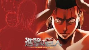 Shingeki no Kyojin: Una teoría segura que la serie está conectada con nuestro mundo