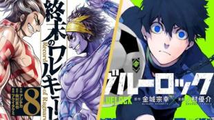 Oricon Ranking: Series más vendidas del 15 al 21 de marzo de 2021