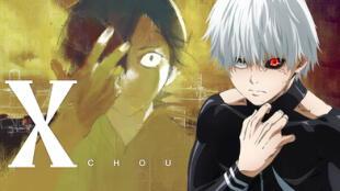 Autor de Tokyo Ghoul lanza un nuevo manga con un sorprendente reto
