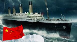 La réplica del RMS Titanic se lanzará a finales del 2021.