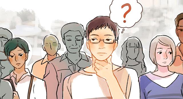 ¿Por qué sentimos que alguien nos observa? Esto es lo que dice la ciencia
