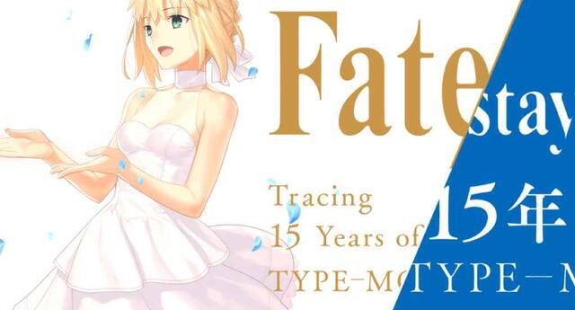 Nuestro colaborador, David Ramirez, logró visitar el museo de aniversario de Fate/Stay Night en Japón.