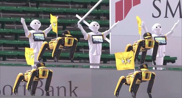 Japón: Robots reemplazan a hinchas en los partidos de béisbol para evitar contagio de Coronavirus