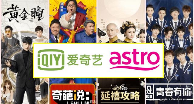 Conoce 'IQUIYI', el Netflix 'chino' que es totalmente gratis y cuenta con películas, animes y series de todo el mundo.