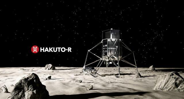 Conoce a HAKUTO-R, la nave espacial nipona que transportará vehículos a la Luna en el año 2022 (VIDEO)