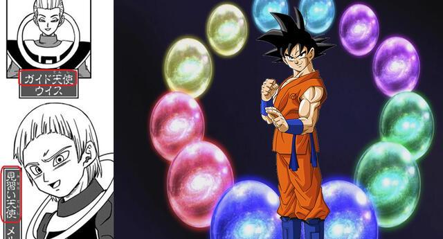 Dragon Ball Super universo 13 Merus teoría noticias de anime