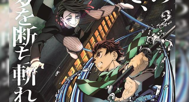 Kimetsu no Yaiba Infinity Train nuevo tráiler y póster
