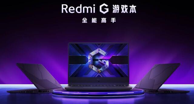 Redmi G es la nueva apuesta de Xiaomi por conquistar el mercado de las computadoras portátiles con su propia línea de laptops relación calidad-precio. | Fuente: Xiaomi.
