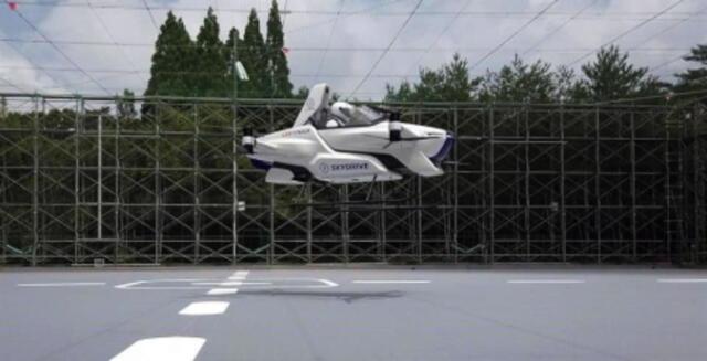 SkyDrive: Compañía japonesa realiza el primer recorrido de su auto volador de manera exitosa (VIDEO)