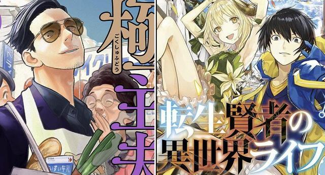 Oricon Ranking: Tomos de manga más vendidos del 09 al 15 de noviembre