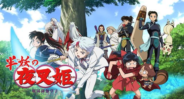 Hanyo no Yashahime: Estos son los personajes favoritos escogidos por los fans