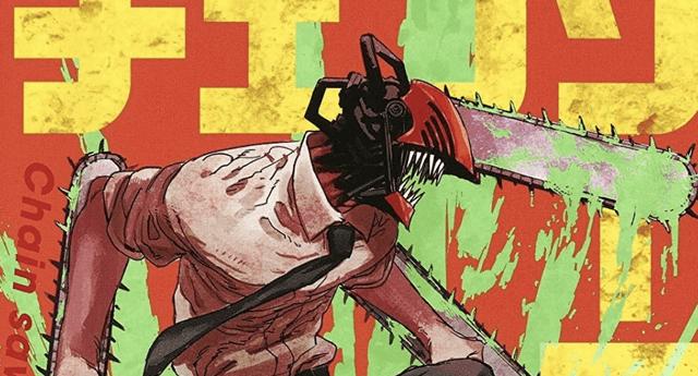 ¡Cambio de planes! Chainsaw Man no termina y tendrá su primera adaptación al anime