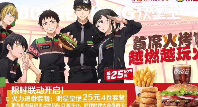 Burger King estrena comercial usando el popular anime de Fire Force
