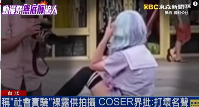 La cosplayer taiwanesa identificada como Li aún puede apelar su sentencia./Fuente: CH51.