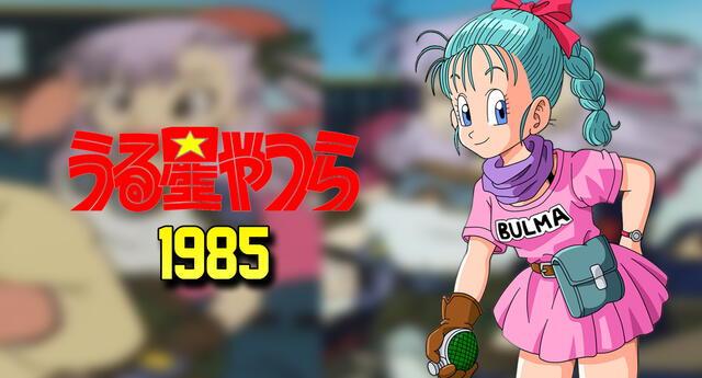 Bulma apareció por primera vez en la tercera película del anime Urusei Yatsura.