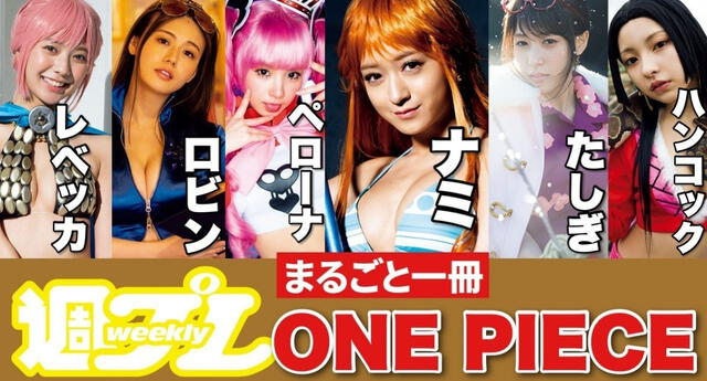 Playboy celebra los 1000 capítulos de One Piece con sesión de fotos cosplay