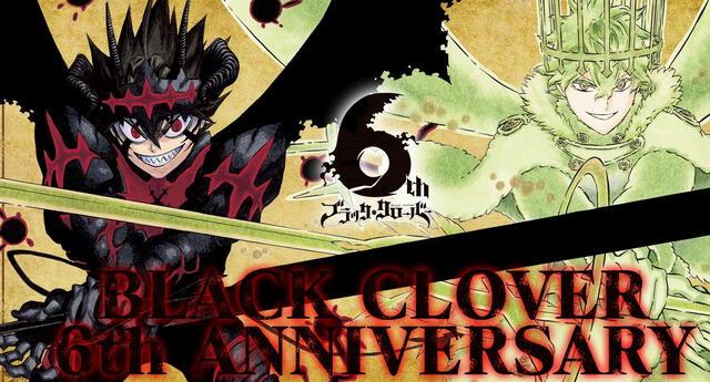 Black Clover celebra su sexto aniversario con todos estos regalos para los fans
