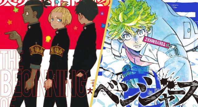 Oricon Ranking: Tomos de manga más vendidos del 12 al 18 de abril 2021