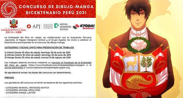 Concurso de dibujo-manga Bicentenario Perú 2021.